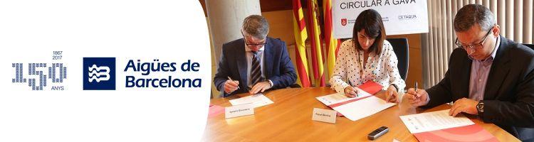 Aig es de barcelona y gav suman esfuerzos para impulsar for Ofertas de trabajo en gava